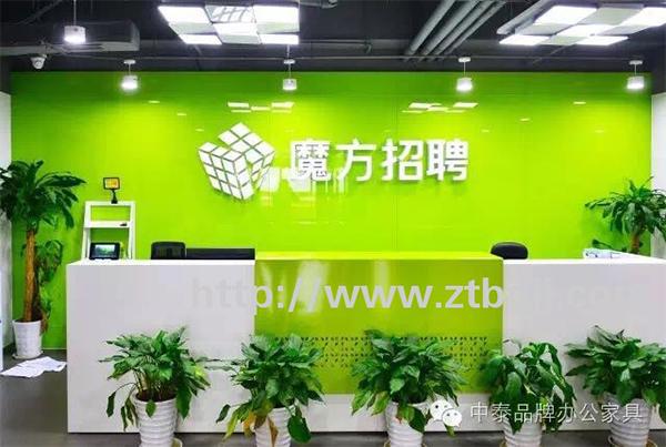 北京市魔方招聘办公家具整体解决方案