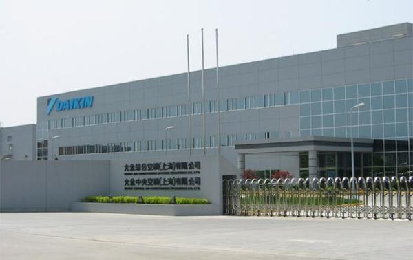 上海市大金空调惠州分部办公家具整体解决方案
