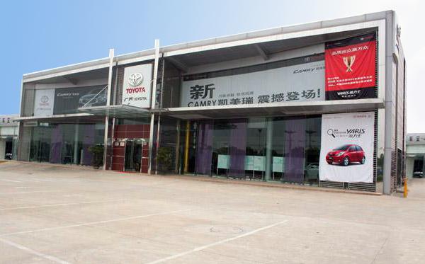 广西来宾丰田4S店
